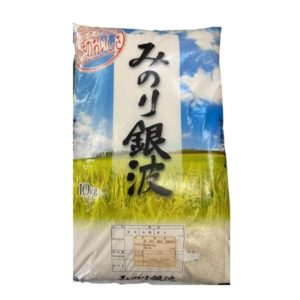 Gạo Nhật 10kg